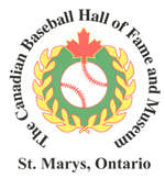 Canadian Baseball Hall of Fame Official Logo