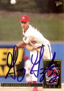 Gio Gonzalez Autograph on a 2006 MultiAd (#1)