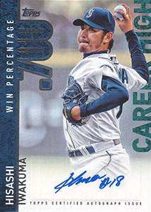 Hisashi Iwakuma Autograph on a 2015 Topps Career Highlights (#CH-HI)